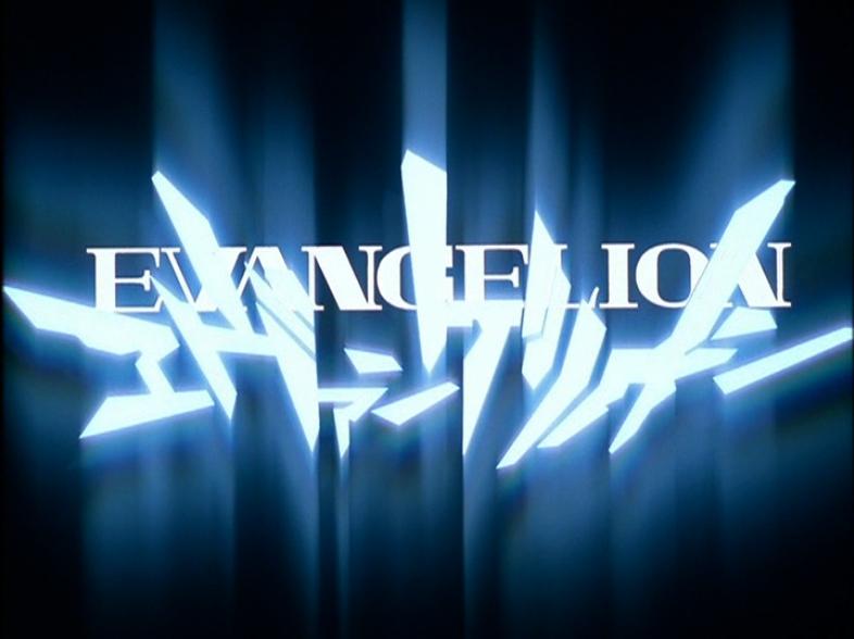 neon genesis evangelion episode guide