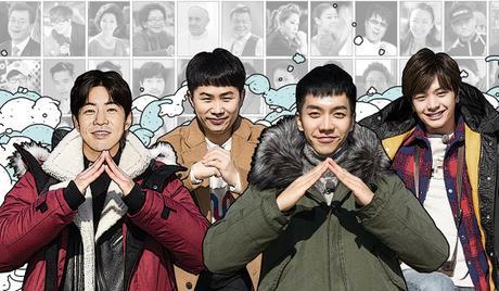 full house korean episode guide