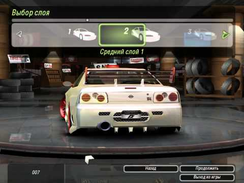 need for speed underground 2 tuning guide