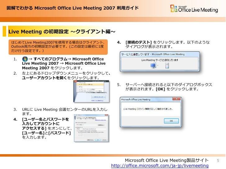 microsoft office 2010 help guide